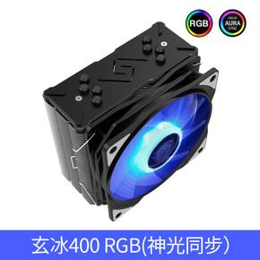 Deepcool九州风神玄冰400幻彩版散热器