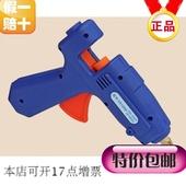 热熔枪 玻璃硅条热溶胶棒 热熔胶枪 新比克斯100W自动恒温 铜咀图片