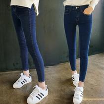 夏季薄款百搭女士小脚牛仔铅笔长裤高腰显瘦修身学生打底九分裤女