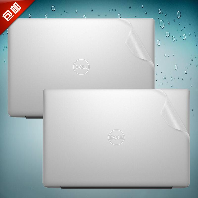 14寸戴尔5000笔记本电脑机身贴膜戴尔灵越Ins 14/5480/5488/燃7000 3代/免剪裁透明磨砂外壳保护贴膜全机贴纸