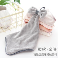 Hand towel can be hung adult super absorbent to increase home cute coral velvet Korean bathroom 搽 hand towel female