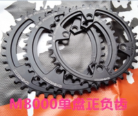 Fouriers rich law industry M6000 M7000 xt m8000 m9000 positive and negative tooth sprocket wheel single disc oval