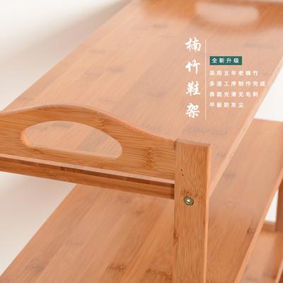 楠竹子鞋架简易实木多层防尘家用木质简约现代门口置物经济型鞋柜实体店
