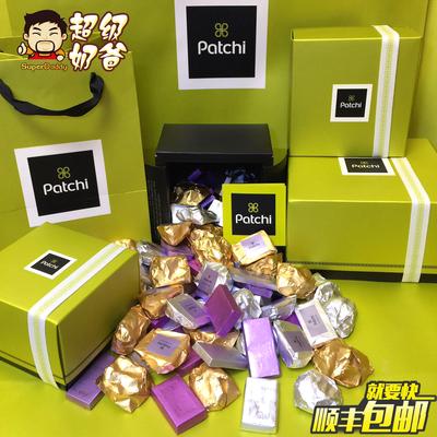 现货迪拜黎巴嫩Patchi无糖木糖醇巧克力500克圣诞情人节礼品礼物