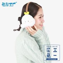 女耳暖毛绒头戴式护耳罩卡通耳暖 云朵工厂 冬季保暖耳罩可爱韩版图片