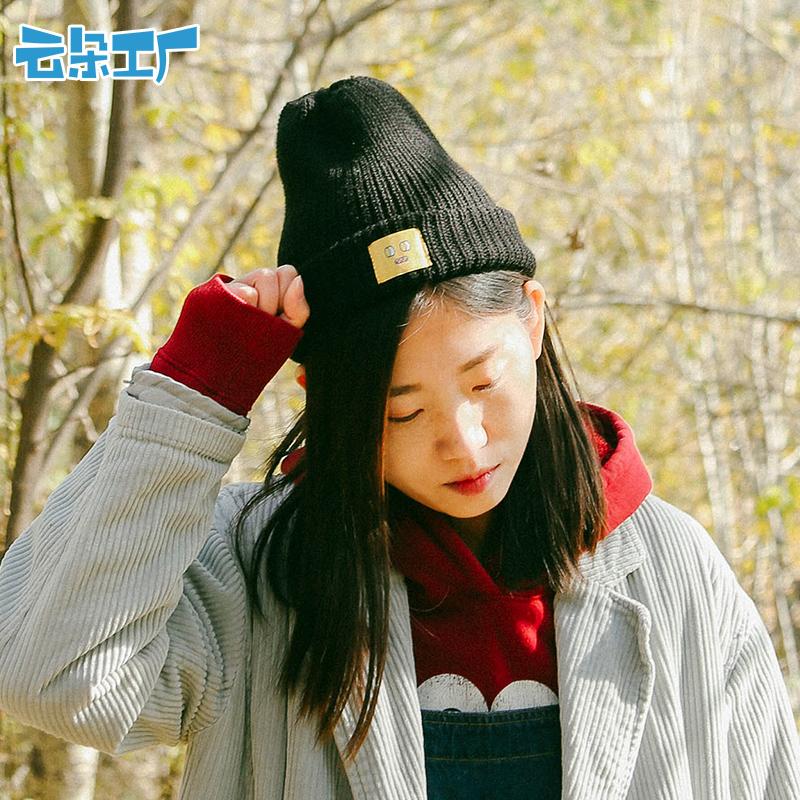 云朵工厂秋冬新款毛线帽休闲可爱学院风针织帽女款加厚保暖帽子