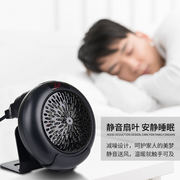Mini Heater Bathroom Electric Heater Black Technology Heater Household Energy Saving Power Speed ​​Hot Small Hot Air Artifact