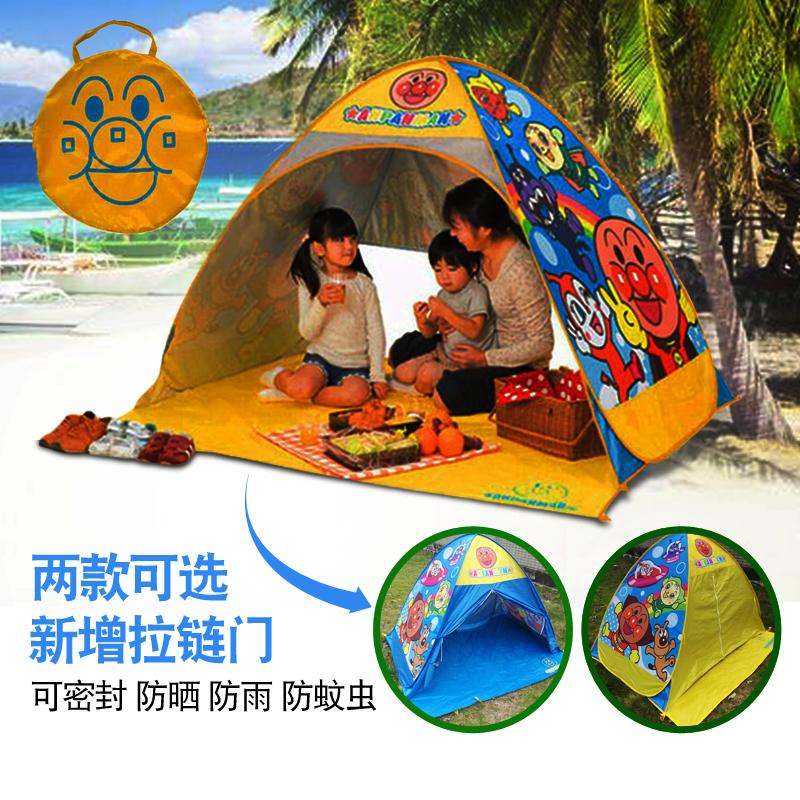 面包超人防晒沙滩野餐帐篷小孩儿童户外室内游戏屋超大卡通宝宝房