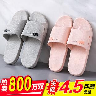 居家凉拖鞋 女夏季室内防滑男家居软底浴室洗澡家用外穿拖鞋 情侣
