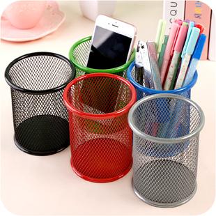 创意彩色圆型网格金属多功能笔筒 韩国时尚桌面办公用品收纳摆件