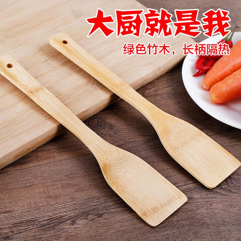 木锅铲 菜铲
