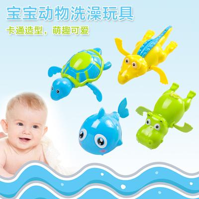 儿童玩具沙滩乌龟小鱼游泳戏水漂浮宝宝洗澡浴缸塑料发条玩水玩具