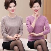 妈妈装秋冬装毛衣针织衫新款上衣中老年女装秋季羊毛衫打底衫长袖