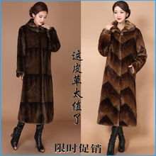 Clearance specials winter mother loaded Haining fur large size female plus long water mink coat whole mink coat