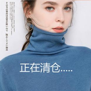 2019新款 宽松长袖 羊绒堆堆高领套头内搭打底针织衫 秋冬纯色毛衣女