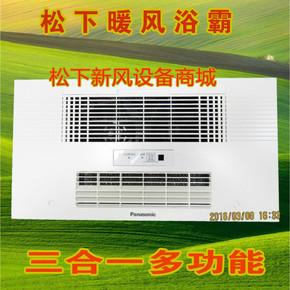松下暖风浴霸正品40BD2C/S2C普通集成吊顶浴霸遥控超薄智能暖风机