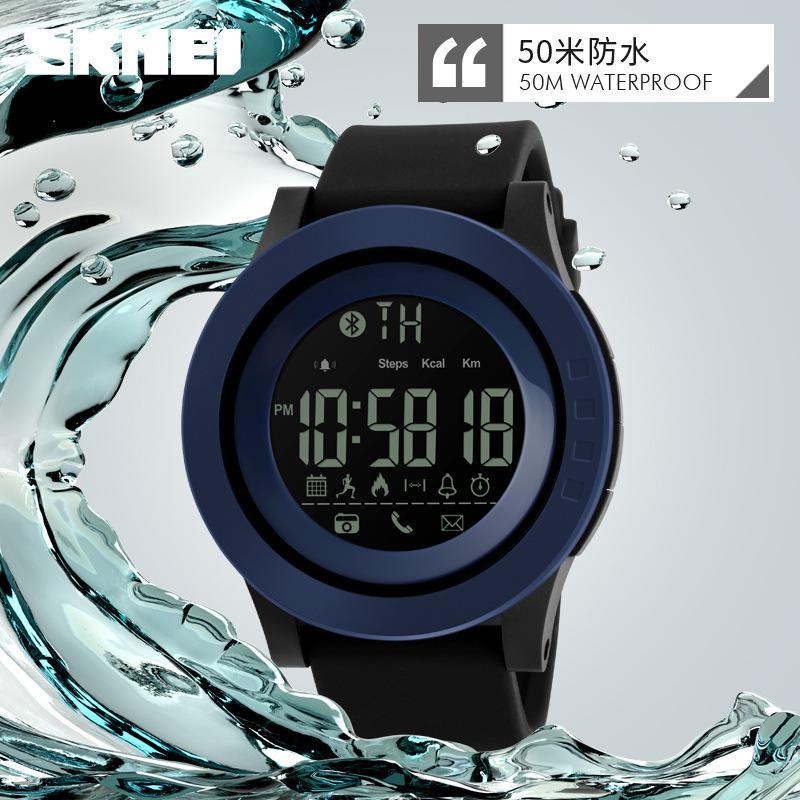 时刻美智能手表全黑男士防水时尚计步腕表多功能学生运动男表1255