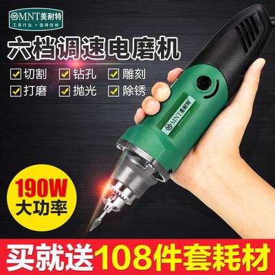 德国美耐特®电磨机玉石雕刻工具迷你电动打磨抛光机家用小型电钻