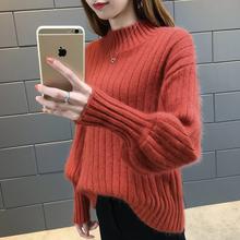 天天特价毛衣冬季新款宽松灯笼袖韩版半高领加厚保暖针织打底衫女