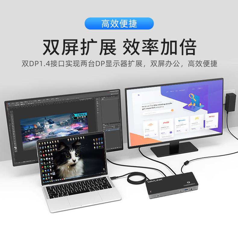 【睿因UTD21】thunderbolt扩展坞8K转DP苹果mac底座反向充电免驱
