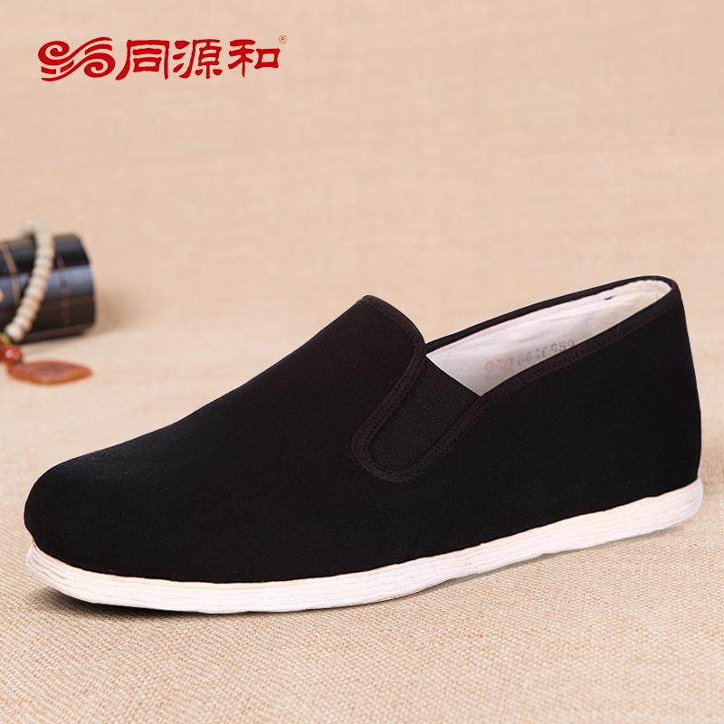 反传统布鞋