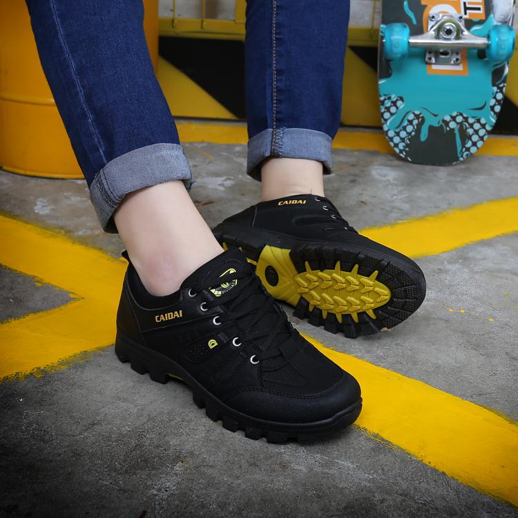Трекинговая обувь Артикул 539098490523
