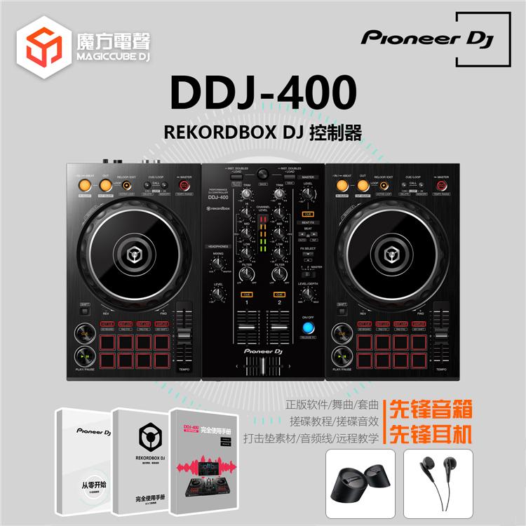 DJ установки / микшеры Артикул 573168383585