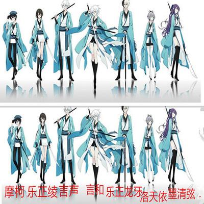 现货包邮V+VOCALOID刀剑春秋cos言和洛天依摩柯乐正绫言声cosplay