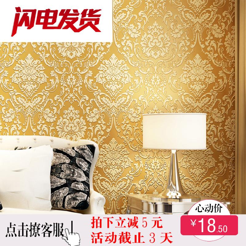 奢华欧式无纺布墙纸3d立体浮雕电视背景环保卧室客厅壁纸现代简约