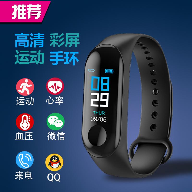 彩屏智能手环M3智能电话手表男女计步安卓苹果通用防水心率计步器