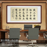 Zuo zongtang hair is willing to calligraphy works handwritten regular script li ka-shing office with the section of calligraphy and painting hanging picture