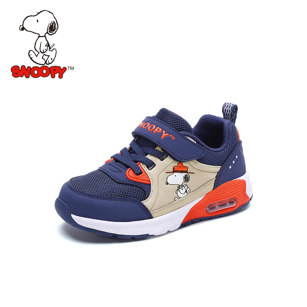 史努比童鞋男童运动鞋2019新款秋季儿童网面透气跑步鞋学生气垫鞋