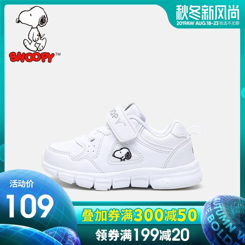 Детские кроссовки Артикул 40542025058