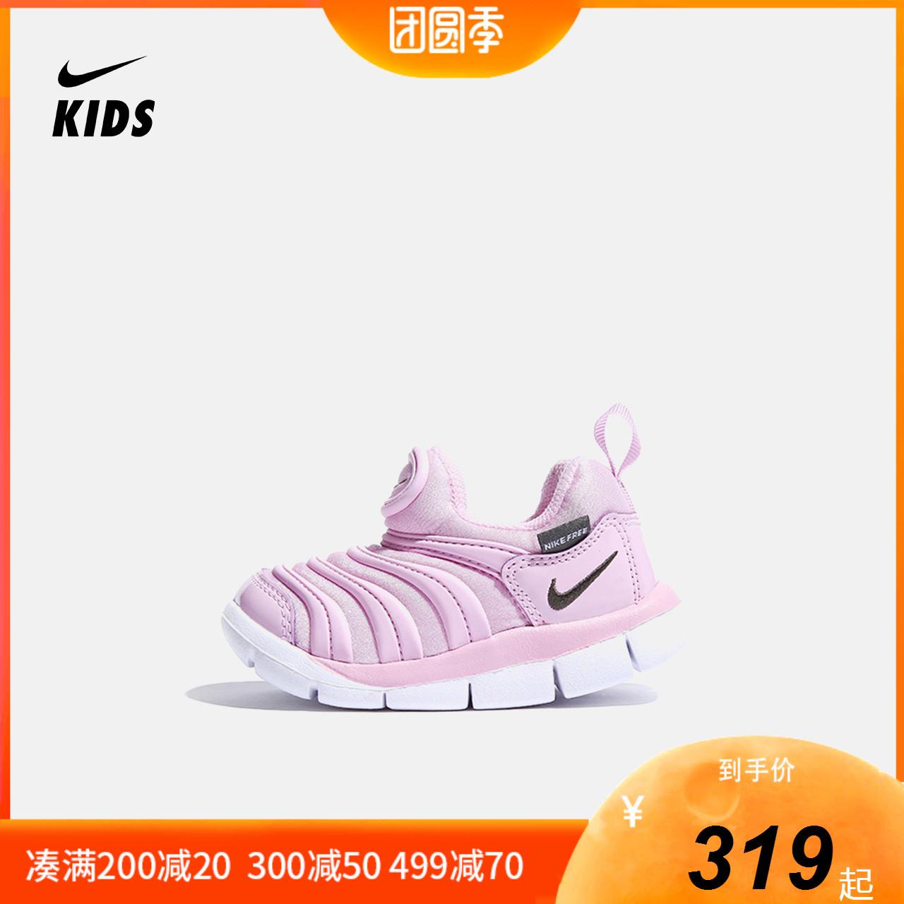 Nike耐克童鞋2019春季新款男女童毛毛蟲運動鞋中小童跑步鞋343938