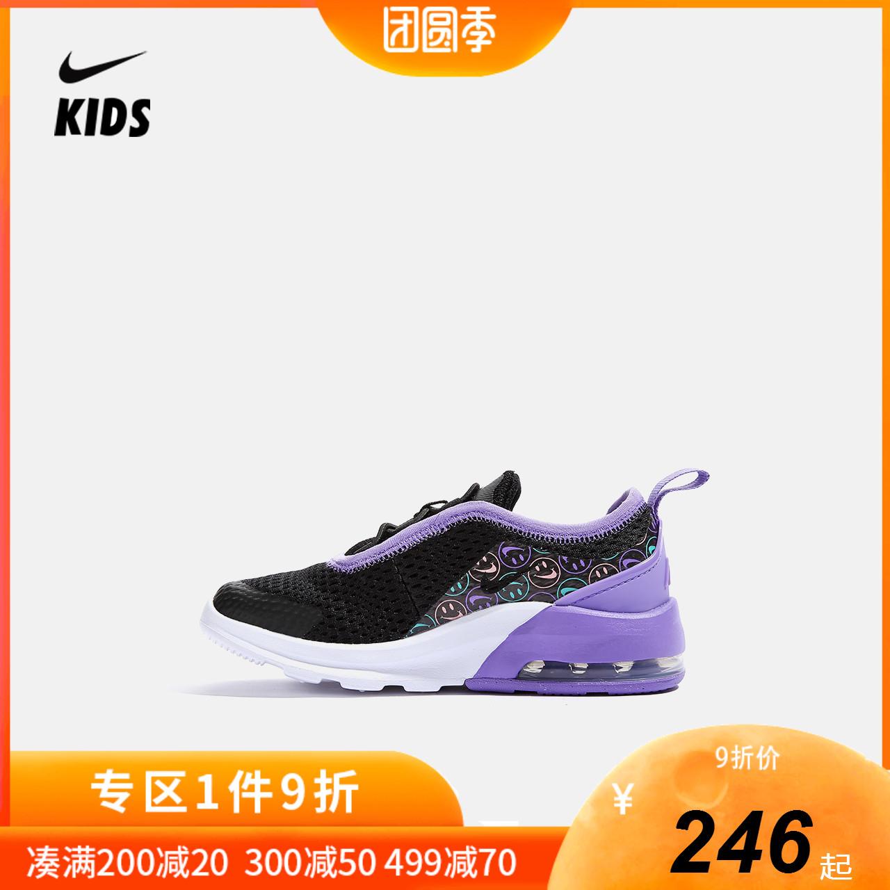 耐克童鞋氣墊鞋2019秋季新款男女童運動鞋網面跑步鞋中小童休閑鞋