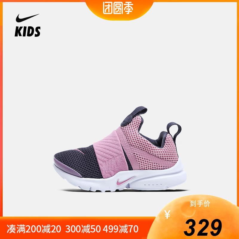 Nike耐克童鞋运动鞋2019新款春季男女童中童运动鞋跑步鞋户外鞋
