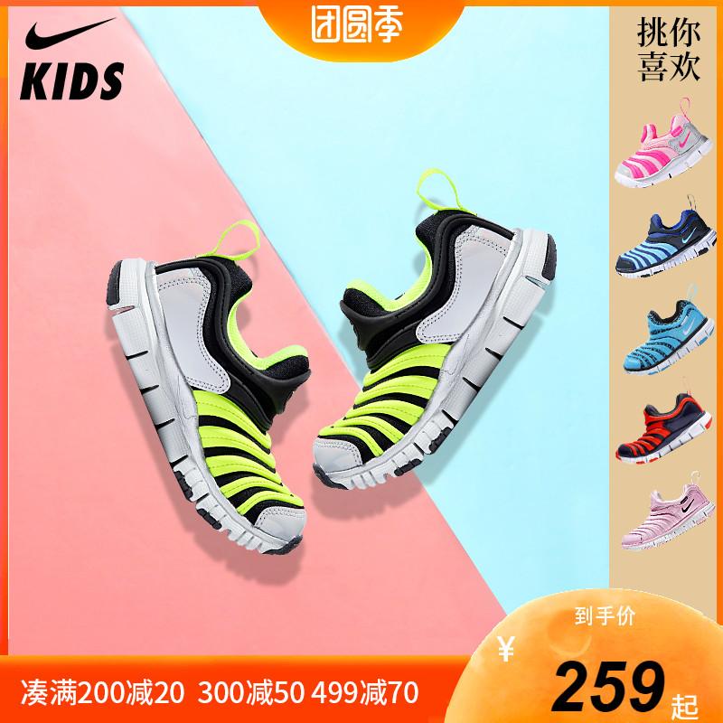 Nike耐克童鞋毛毛蟲運動鞋2019秋季新款嬰童休閑童鞋男女童跑步鞋