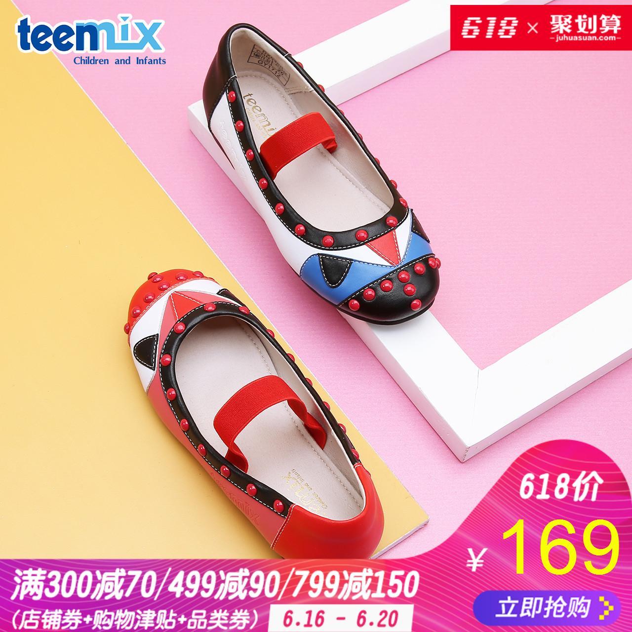 Teenmix/天美意童鞋18春新品女童公主鞋中小童休闲鞋舞蹈鞋DX0300