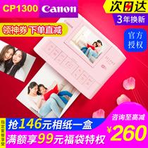 商用专业照片打印机相馆证件照冲印机热升华照片打印机p525l呈妍