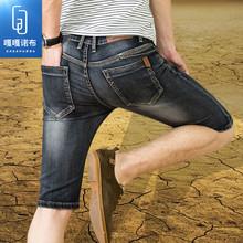 青年超高弹力5分牛仔短裤男夏季薄款弹性灰黑色五分休闲中裤男装