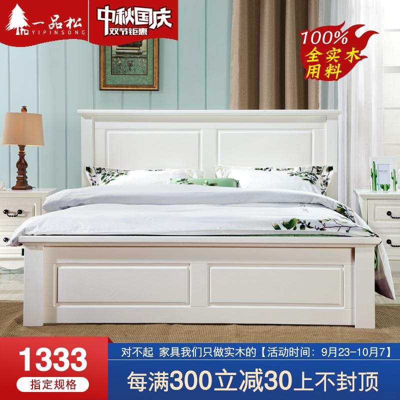 韩式全实木家具