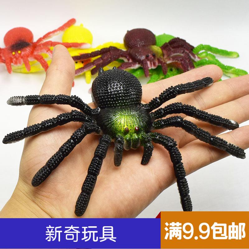 仿真大蜘蛛软胶昆虫玩具蛇整蛊吓人玩具万圣节蜘蛛地摊儿童小玩具