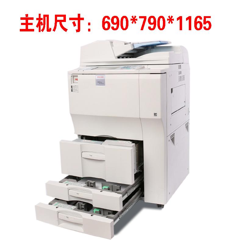 理光7500黑白激光打印扫描a3一体机7001 2075 8001高速印刷复印机