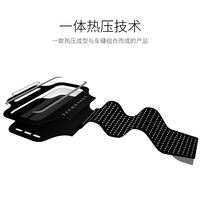 Running mobile phone arm bag arm set wrist bag mobile phone bag bag arm with fitness equipment for men and women models universal waterproof