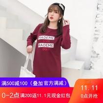 清仓采多宝加肥加大码女装2017胖MM秋冬运动风印花连衣裙Q2110