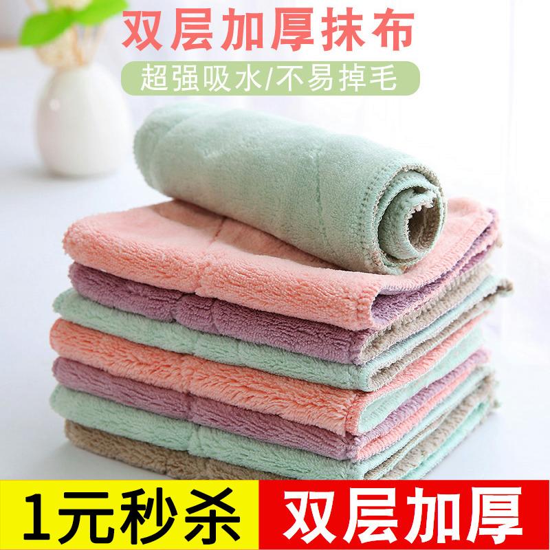 双层清洁布