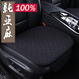 Pure linen car seat without backrest Audi Mercedes-Benz BMW dedicated single main driver rear summer season seat cushion