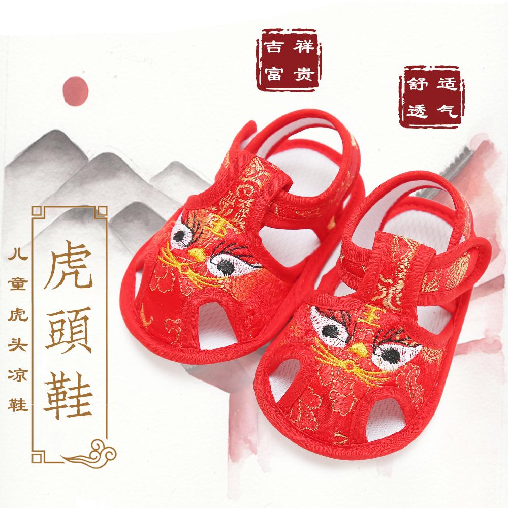 Детская обувь с изображением животных Артикул 555097417271