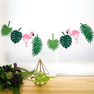 饰拉花 北欧植物树叶火烈鸟毛毡布儿童书房派对挂饰幼儿园布置装