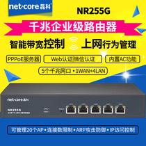 上网行为管理有线路由器包邮PPPoE企业级百兆网络限速流控520艾泰